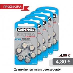 product_f4f652afa57634edb5a9ec02415cb2c2_470