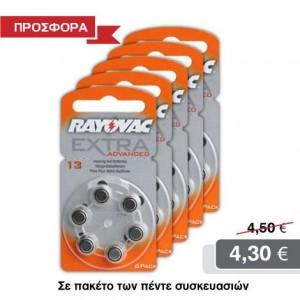 product_0974a224322cf26a260111246c67f84d_470