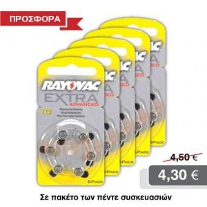 product_8fd04c5dc6265198f59e9d8201057b75_470