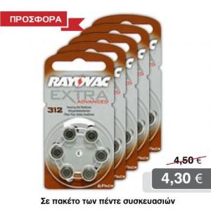 product_d2aa81a26e61fb63b9d86ec104083612_470