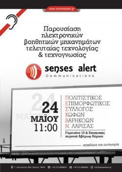 Poster_A3_larisa_web